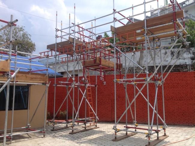 Nepal Cisrs Centre